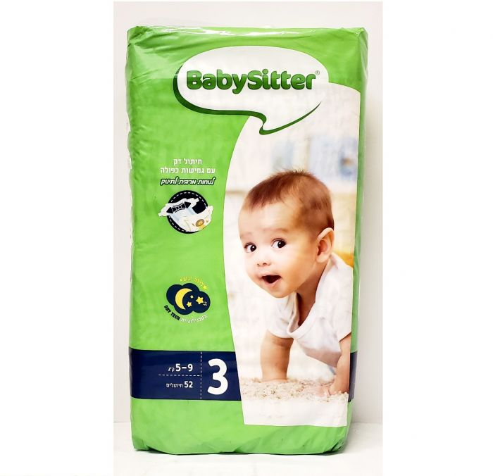Babysitter Pampers Size 3 (52 Count)