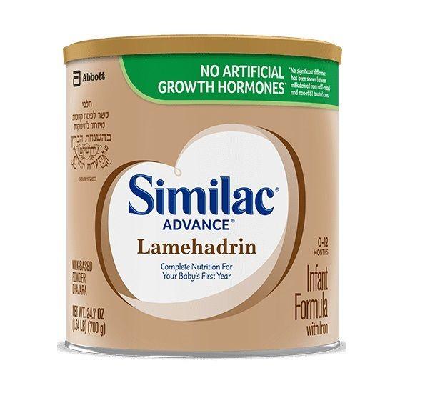 Similac Advance Lamehadrin (24.7 Oz)