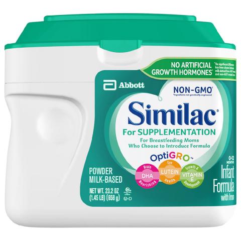 Similac For Supplementation Powder (1.45 Lb)